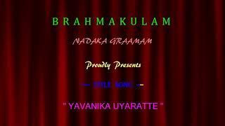 """Abhijith Kollam..singing the Drama Title Song : """" Yavanika Uyaratte"""""""