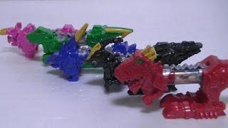 파워레인저 다이노포스 다이노셀 장난감 power rangers dino charge toys đồ chơi siu nhn