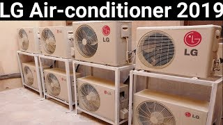 Lg Dual Inverter Ac ( 2019 ).Features & Usp's of 2019.Best Ac in India .