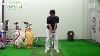 《ゴルフレッスン》ボールをジャストミートするアドレスの作り方 thumbnail