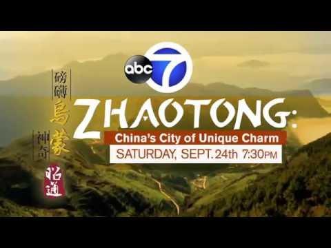 Zhaotong: China's City of Unique Charm Seg. 2