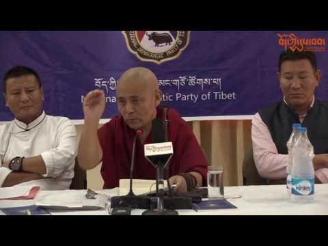NDPT Debate by Tibet TImes
