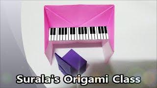 Origami - Piano & Chair / 종이접기 - 피아노와 의자