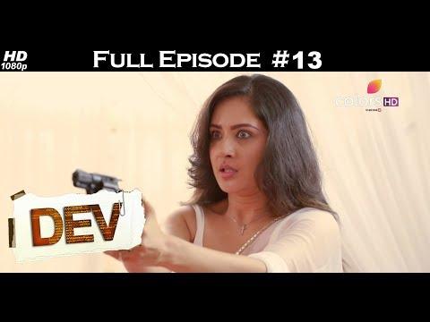 Dev - 16th September 2017 - देव  - Full Episode