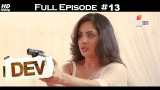 Dev - 16th September 2017 - देव  - Full Episode
