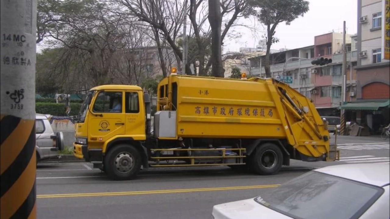 台灣垃圾車音樂-少女的祈禱快速版 Taiwan Garbage truck music Girl's prayer