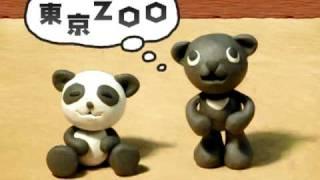 フジテレビ「東京ZOO」ショートアニメ4
