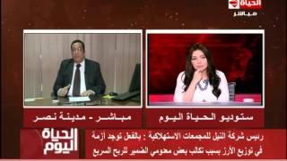 «النيل للمجمعات الاستهلاكية»: أزمة بتوزيع الأرز بسبب بعض معدومي الضمير | المصري اليوم