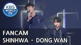[FOCUSED] SHINHWA's DONGWAN  - All Your Dreams [Music Bank /...