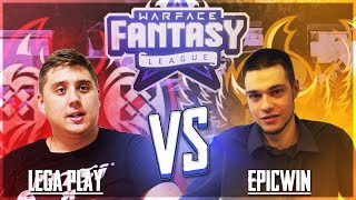 ТУРНИР ПО ВАРФЕЙС ► Warface Fantasy League  Lega Play Vs Epicwin