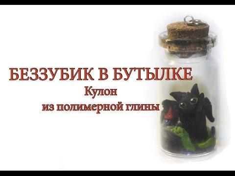 Красная щетка - Все травы - Алтайский травник