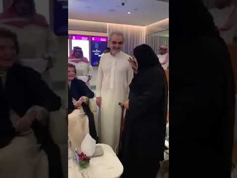 والدة الأمير الوليد بن طلال  .. منى الصلح