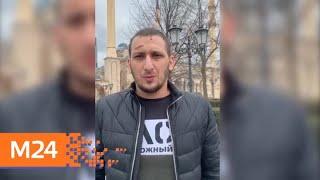 Смотреть видео Виновник ДТП на Можайском шоссе принес извинения - Москва 24 онлайн