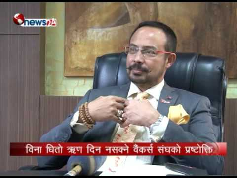 BUSINESS TODAY (2073/2/16)-NEWS 24
