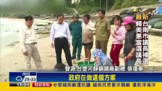 近萬越南民眾抗議越鋼 台塑:對賠償金不滿-民視新聞