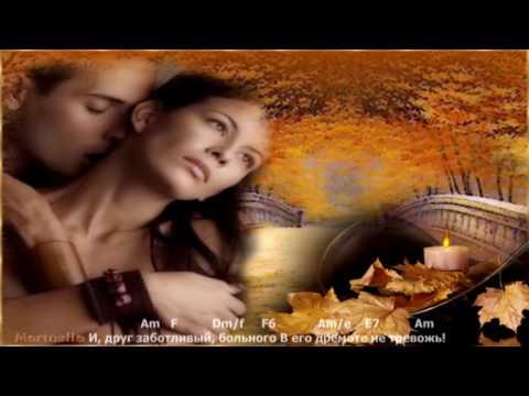 Сборник лучших Русских романсов и песен под гитару Заза Заалишвили