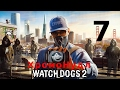 "Watch Dogs 2. Основная миссия ""ХромоНудл""."