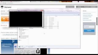 видео Программа не является приложением win32 (Как решить проблему!)