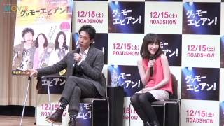 『グッモーエビアン!』学生限定試写会が2012年12月3日に行われた。 □関...