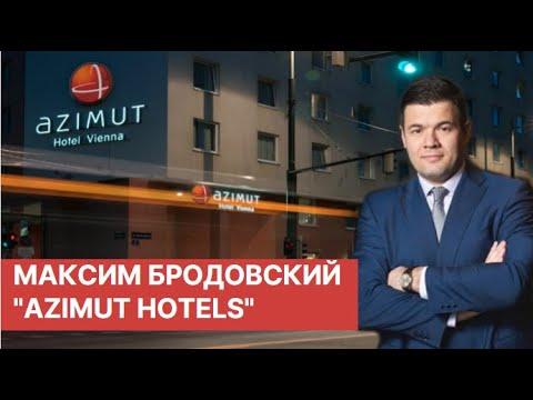 Что будет с отельным бизнесом? Максим Бродовский, Azimut Hotels.