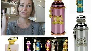 видео Духи Kilian Incense Oud. Купить парфюм Килиан Инсенс Уд, туалетная вода с доставкой по Москве и России наложенным платежом. Стоимость и отзывы на парфюмерию