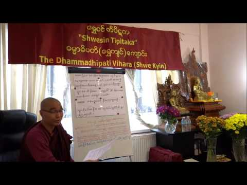 Ashin Adicca - Visuddhimagga Lecture - Day 5
