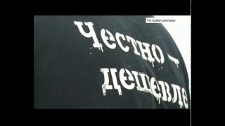 видео Услуги мобильной связи - Мордовия (Республика Мордовия) — Саранск