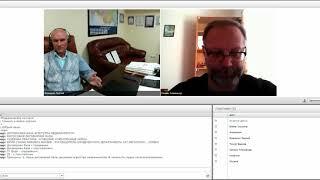 27-е занятие онлайн-курса Путь Лидера. Договорная база АН. Интервью А. Санкина с Ю. Михеевым.