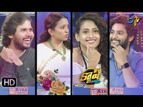 Cash | Aadi,Nithya Naresh, Parvateesam | 7th September 2019