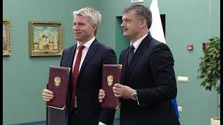 В Сочи встретились министры спорта России и Белоруссии