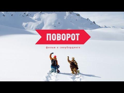 Опасный поворот (1972) - Basov, Yakovlev