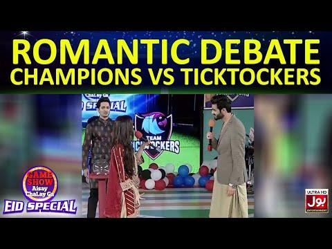 Romantic Debate   Game Show Aisay Chalay Ga Eid Special   TickTock Vs Champion