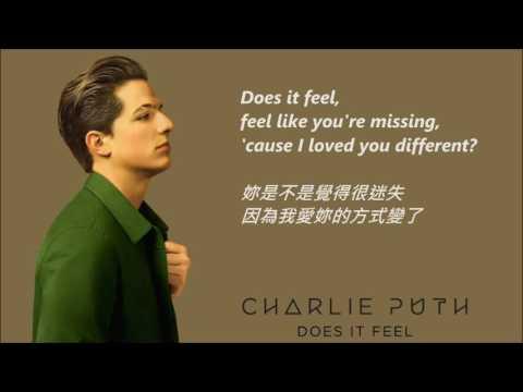 CP查理 - Does it feel 【中文歌詞】