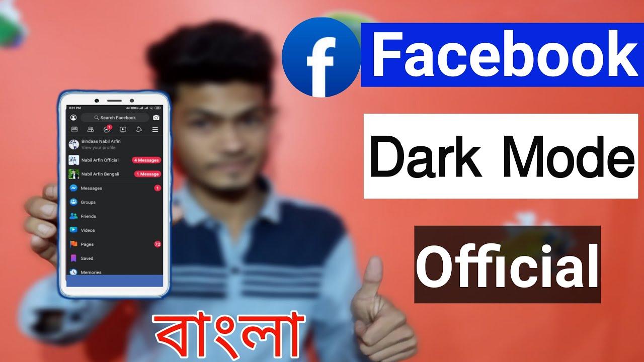 Fb Dark Mode