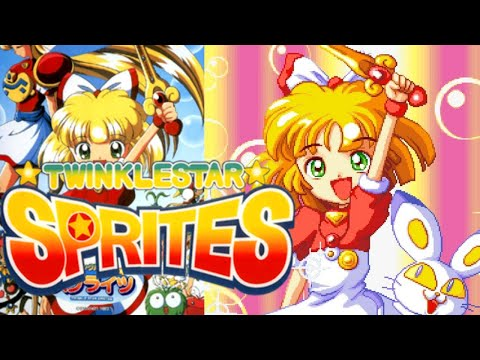 Twinkle Star Sprites (Arcade) - Story Mode Playthrough |