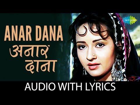Anar Dana with lyrics | Henna |