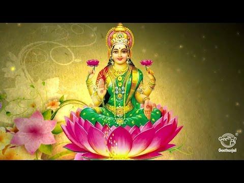 Kumar Vishu: Maa Mahalakshmi Stuti | Lakshmi Devotional Songs | Maa Bhak
