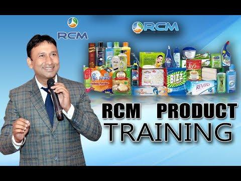 RCM  Product Training by Parmod Gulati ji