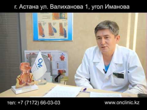Геморрой у детей - симптомы, лечение и профилактика