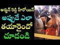 Arjun Reddy Heroine New Getup|అర్జున్ రెడ్డి హీరోయిన్ ఎలా తయారైందో చూడండి|Cinema Politics