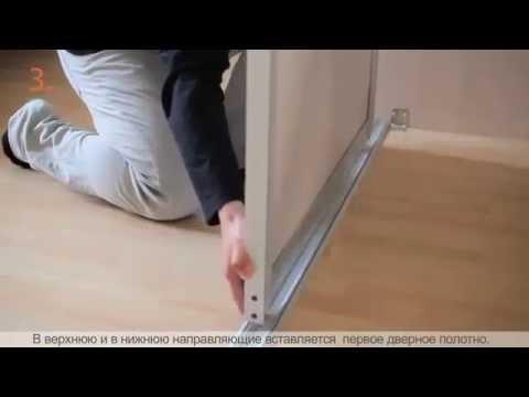видео: Установка шкафа-купе своими руками. Раздвижные двери