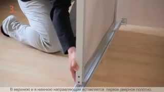 Установка шкафа-купе своими руками. Раздвижные двери(, 2015-02-14T17:17:37.000Z)