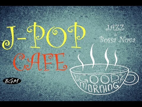 【Cafe Music】JAPANESE POPS - Jazz & Bossa Nova Instrumental Music - Background Music
