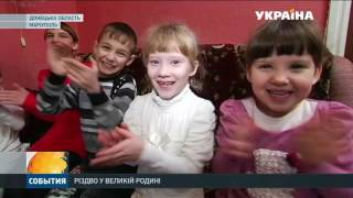 Подарунки від Ріната Ахметова отримали майже шість тисяч дітей в інтернатах та дитячих будинках