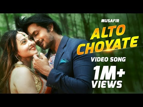 Alto Choyate  Imran  Musafir 2016  Full Video   Arifin Shuvoo  Marjan Jenifa
