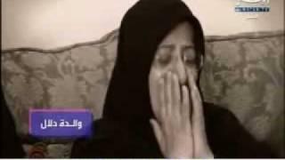 Filipino maid killed (slaughtered) kuwaiti chaild جرائم الخادمات.flv