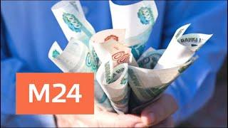 Москвичи пытаются вернуть деньги после крушения