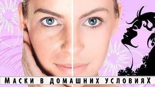 видео Маска для кожи головы в домашних условиях: как ухаживать, делая маски?