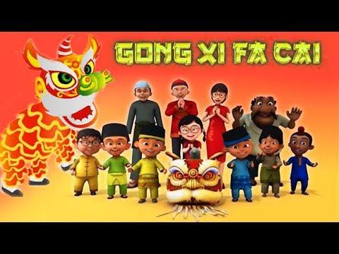 upin ipin gong xi fa chai teraru 2018