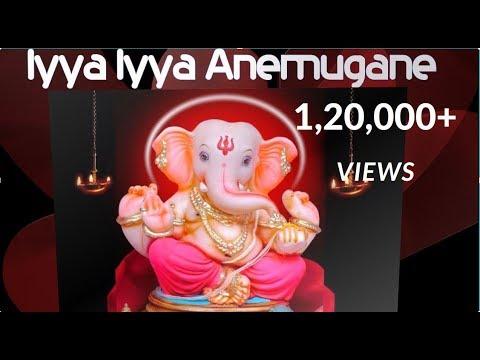 Baduga song  Iyya Iyya Aanay Muganay Badaga Devotional  Song